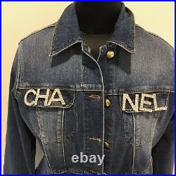 CHANEL Crystal Brooch Set 2020 CHA-NEL Gold XL Jewel Alphabet Letters Pin NWT