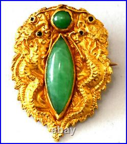 Small Chinese 24K Solid Gold and Natural Jade Double Dragon Brooch/Pin